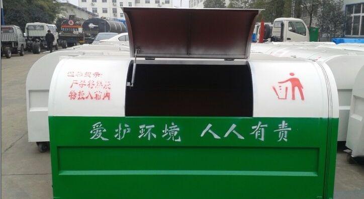 供应2到18方勾臂垃圾箱
